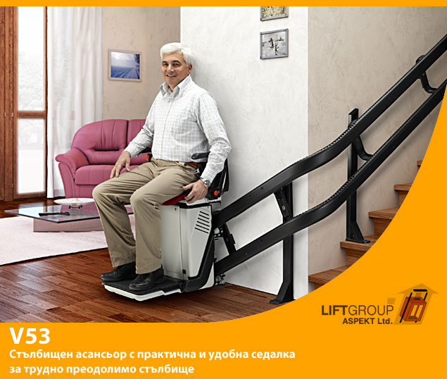 Седалков стълбищен асансьор - V53