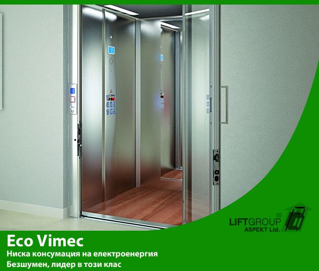 Инвалиден асансьор - EcoVimec